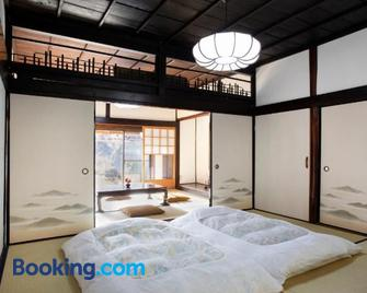 Kameoka - House - Vacation Stay 84233 - Kameoka - Schlafzimmer