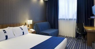 Holiday Inn Express Campo DE Gibraltar - Barrios - Los Barrios