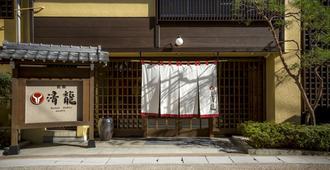 Ryokan Seiryu - Takayama - Edificio
