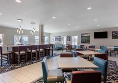 Cielo Hotel Bishop-Mammoth Ascend Hotel Collection - Bishop - Restaurant