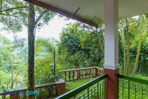 Upavan Resort - Chundale - Balcony