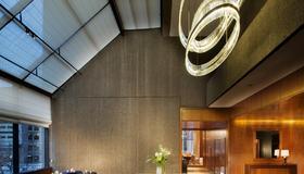 Hotel Omni Mont-Royal - Montreal - Lounge