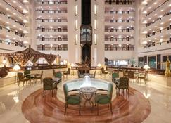 Intercontinental Muscat - Mascate - Restaurante