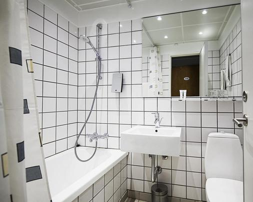 First Hotel Atlantic - Århus - Kylpyhuone