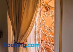 Dar Kleta - Marrakesh - Room amenity