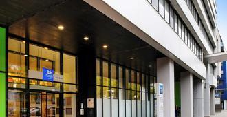 Ibis Budget Wien Messe - Βιέννη - Κτίριο