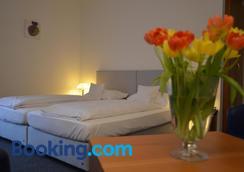 Huber´s Hotel - Baden-Baden - Bedroom