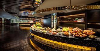 台北晶華酒店 - 台北 - 餐廳