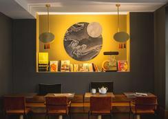 Bob Hotel by Elegancia - Paris - Nhà hàng