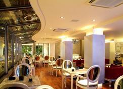 클레오파트라 호텔 니코시아 - 니코시아 - 레스토랑