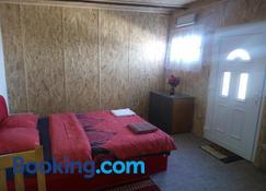 Vinarija Laktasi Hostel - Laktaši - Bedroom