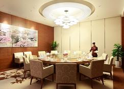 Holiday Inn Nantong Oasis International - Нантон - Restaurant