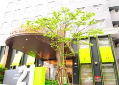 Hotel Sunrise 21 - Higashihiroshima - Bedroom