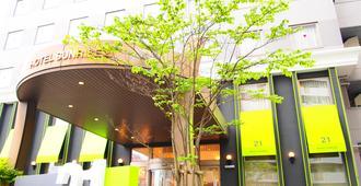 Hotel Sunrise 21 - Higashihiroshima