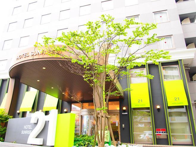 Hotel Sunrise 21 - Higashihiroshima - Edificio