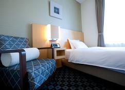Hotel Kitano Plaza Rokkoso - Kobe - Bedroom