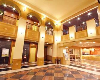 Kindness Hotel-Taitung - Taitung City - Lobby