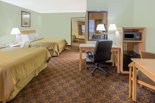 Days Inn by Wyndham Black Bear - Salem - Phòng ngủ