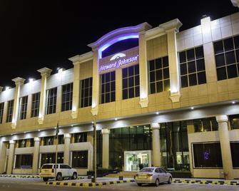 Howard Johnson by Wyndham Dammam - Даммам - Building