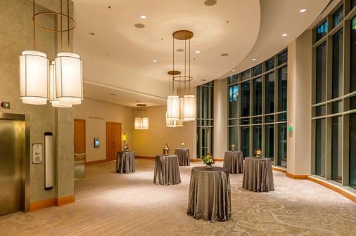 Hyatt Regency Trinidad - Port of Spain - Banquet hall