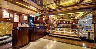 Tulip Inn Sharjah - Sharjah - Front desk
