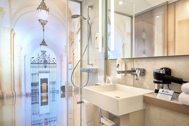 萊比錫假日花園酒店 - 萊比錫 - 萊比錫 - 浴室