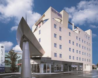 Mutsu Park Hotel - Mutsu - Building