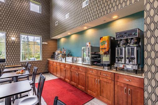 Rodeway Inn & Suites - Ithaca - Buffet
