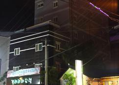 Galleria Hotel - Andong - Gebäude