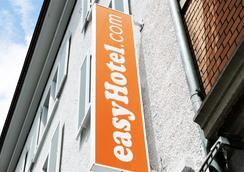 easyHotel Zürich - Zurich