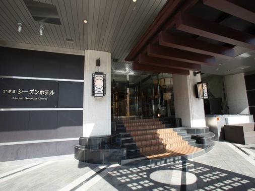 Atami Season Hotel - Atami - Building