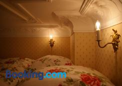 Historische Pension Villa Uhlenhorst - Wernigerode - Bedroom