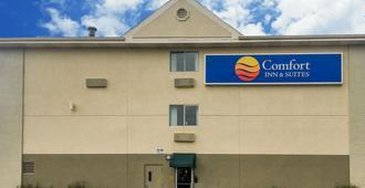 Comfort Inn & Suites Crystal Inn Sportsplex - Gulfport