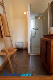 Chambres D'hotes Les Goubelins - La Lande-d'Airou - Bathroom