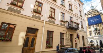Reikartz Medievale Lviv - Lviv - Building