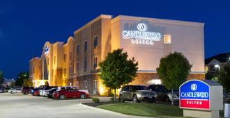 Candlewood Suites Champaign-Urbana University Area - Champaign