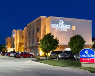 Candlewood Suites Champaign-Urbana University Area - Champaign - Building