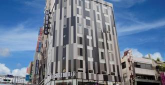 Single Inn-Kaohsiung Station - Kaohsiung - Building