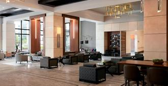 Cleveland Marriott Downtown at Key Tower - Cleveland - Recepción