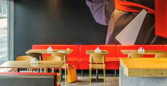 ibis Hannover City - Hanóver - Restaurante