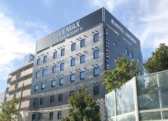 Hotel Livemax Nishinomiya - Nishinomiya - Building