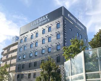 Hotel Livemax Nishinomiya - Nishinomiya - Budova