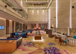 Holiday Inn Jaipur City Centre - Jaipur - Lounge