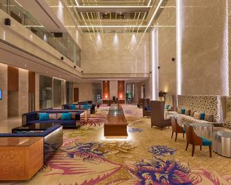 Holiday Inn Jaipur City Centre - Džajpur - Salónek
