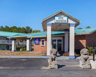 Motel 6 Tifton, GA - Tifton - Gebouw