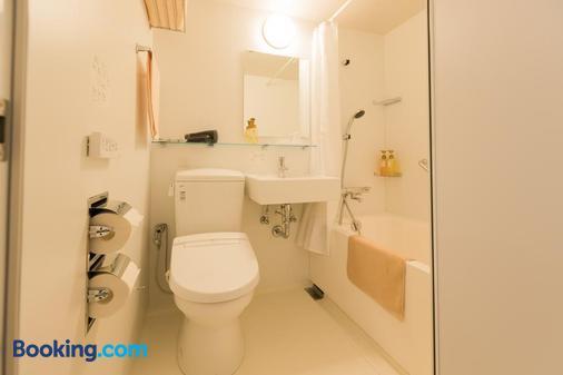 Yui no mori - Shimokawa - Bathroom