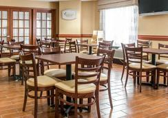 Sleep Inn & Suites - Grand Rapids - Restaurant