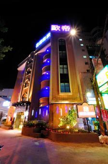 Audi Garden Business Hotel - Taoyuan - Toà nhà