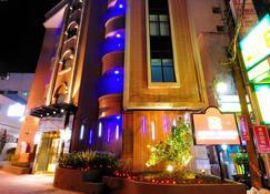 Audi Garden Business Hotel - Taoyuan - Building