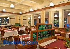 Hotel Sorea SNP - Demanovska Dolina - Restaurant